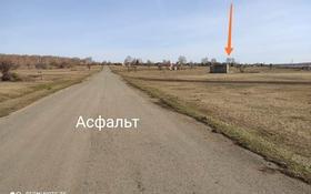 Участок 40 соток, Гвоздичная за 2 млн 〒 в Щучинске