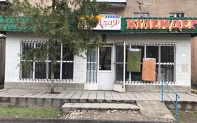 Магазин площадью 150 м², Панфилова 36 за 35 млн 〒 в Кентау