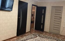5-комнатный дом, 100 м², 4 сот., Умит 72 за 11 млн 〒 в Уральске
