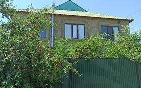5-комнатный дом, 207 м², 8 сот., Самал-1 — Мейрамбекова за 36.5 млн 〒 в Шымкенте