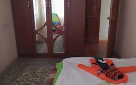 2-комнатная квартира, 45 м², 3/4 этаж, 2-й мкр 2 за 18.5 млн 〒 в Алматы, Ауэзовский р-н
