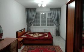 3-комнатная квартира, 62 м², 3/5 этаж помесячно, Переулок Рыспек батыра 3 — Толе би за 110 000 〒 в Таразе