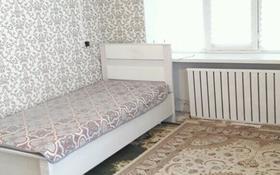 1-комнатная квартира, 31 м², 1/5 этаж посуточно, Ардагер, Сатпаева 12 мкр — 1 за 5 000 〒 в Атырау, Ардагер