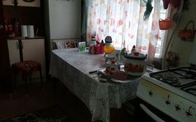 3-комнатный дом, 45 м², 1.5 сот., Ахан серы — Международная за 9 млн 〒 в Алматы, Турксибский р-н