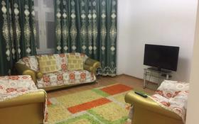 2-комнатная квартира, 75 м², 14/14 этаж посуточно, Масанчи 98в — Абая за 12 000 〒 в Алматы, Бостандыкский р-н