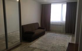 1-комнатная квартира, 41.8 м², 7/10 этаж, Кордай 85 за 16 млн 〒 в Нур-Султане (Астана), Алматы р-н