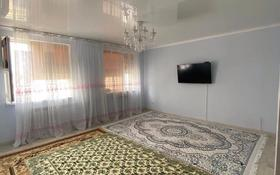2-комнатная квартира, 76.8 м², 5/5 этаж, 19-й мкр 14/1 за 12.3 млн 〒 в Актау, 19-й мкр