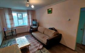 2-комнатная квартира, 45 м², 1/5 этаж, Карл Маркс 26А за 5.5 млн 〒 в Шахтинске