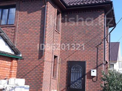 7-комнатный дом, 200 м², 10 сот., Карьерная 20 за 25 млн 〒 в Рудном — фото 13