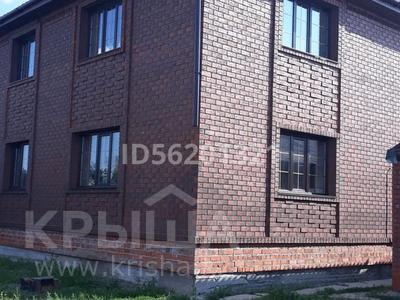 7-комнатный дом, 200 м², 10 сот., Карьерная 20 за 25 млн 〒 в Рудном — фото 16