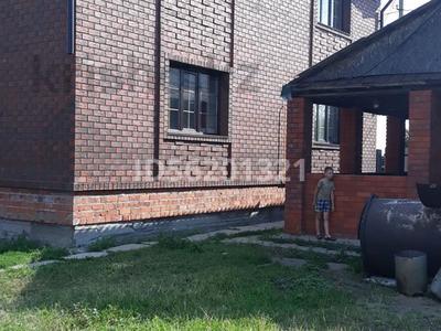 7-комнатный дом, 200 м², 10 сот., Карьерная 20 за 25 млн 〒 в Рудном — фото 18