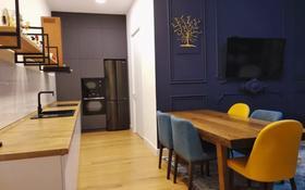 4-комнатная квартира, 107 м², 1/7 этаж, мкр Мирас 31блок2 — Аскарова за 75 млн 〒 в Алматы, Бостандыкский р-н