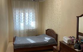 2-комнатная квартира, 64 м², 8/10 этаж посуточно, Туркестан за 8 000 〒 в Нур-Султане (Астана), Есиль р-н