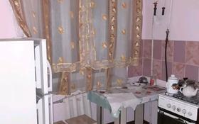1-комнатная квартира, 32 м², 3/4 этаж посуточно, Бегим-Ана 5 — Привокзальная за 6 000 〒 в