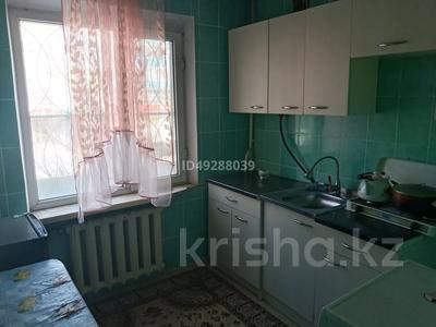 3-комнатная квартира, 45 м², 2/5 этаж помесячно, Токмағамбетова 2 — Казыбек би за 60 000 〒 в