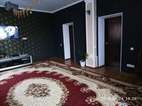 6-комнатный дом, 195 м², 10 сот.