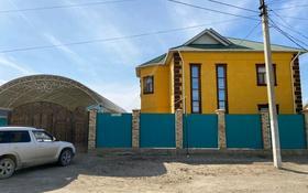 8-комнатный дом, 360 м², 10 сот., Саяхат Абылай Айдосова 57 26а за 45 млн 〒 в