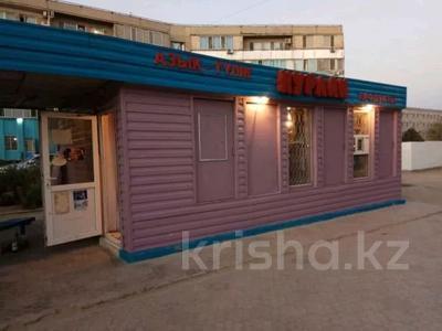 Магазин площадью 52 м², 3Б мкр, Мкр 3Б за 12 млн 〒 в Актау, 3Б мкр