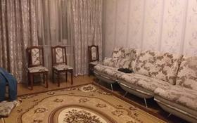 5-комнатный дом, 141.5 м², 6 сот., Садовая за 19.5 млн 〒 в Байтереке (Новоалексеевке)