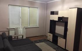 1-комнатная квартира, 36.6 м², 1/9 этаж, мкр Жетысу-2, Мкр Жетысу-2 за 16.5 млн 〒 в Алматы, Ауэзовский р-н