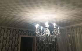 2-комнатная квартира, 46.3 м², 1/9 этаж, Абая за 7 млн 〒 в Темиртау