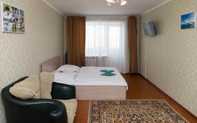 1-комнатная квартира, 30 м², 4/5 этаж посуточно, Интернациональная за 6 000 〒 в Петропавловске