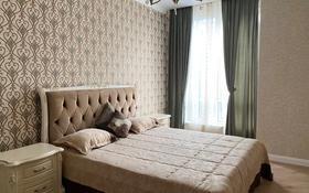 3-комнатная квартира, 104 м², 12/26 этаж помесячно, Аль-Фараби — проспект Назарбаева за 600 000 〒 в Алматы, Медеуский р-н
