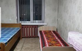 3-комнатная квартира, 65 м², 5/5 этаж, Площадь Аль-Фараби 2 — Момышулы за 19 млн 〒 в Шымкенте, Аль-Фарабийский р-н