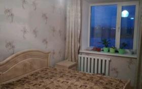 4-комнатная квартира, 84 м², 9/12 этаж, 15-й микрорайон за 18 млн 〒 в Семее