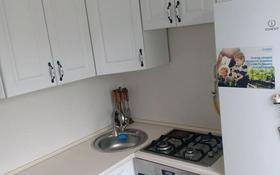 2-комнатная квартира, 49.6 м², 4/5 этаж, мкр Центральный 9 за 15 млн 〒 в Атырау, мкр Центральный