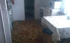 4-комнатный дом, 90 м², 8 сот., Киевская улица 90 за 14 млн 〒 в Усть-Каменогорске