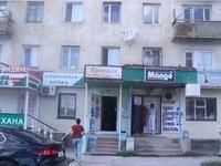 Магазин площадью 75 м²