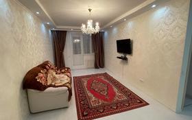2-комнатная квартира, 65 м², 11/12 этаж помесячно, Кошкарбаева 40/1 за 140 000 〒 в Нур-Султане (Астана)