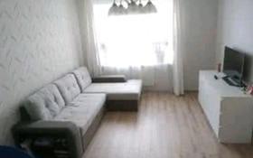 2-комнатная квартира, 50 м², 1/5 этаж посуточно, 14-й мкр 16 за 8 000 〒 в Актау, 14-й мкр