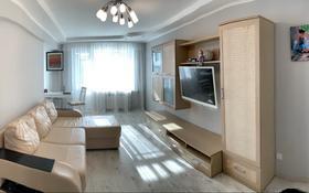 2-комнатная квартира, 44 м², 4/5 этаж, Жилгородок 12 — Ауэзова за 18 млн 〒 в Атырау, Жилгородок