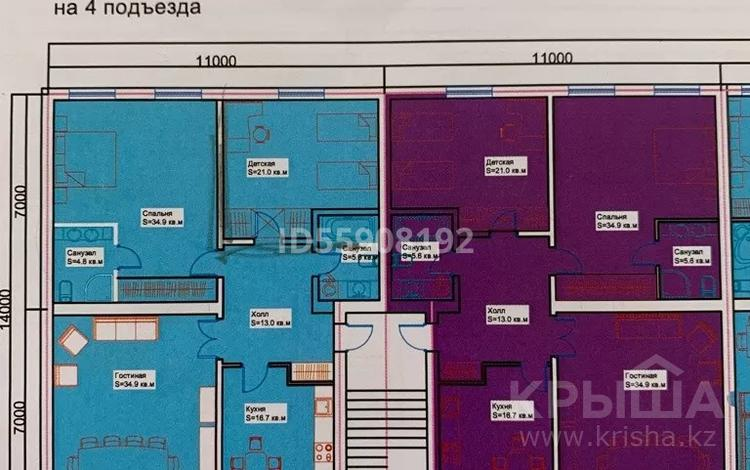 3-комнатная квартира, 130 м², 1/4 этаж, 7-й мкр за 43 млн 〒 в Актау, 7-й мкр