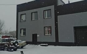 Промбаза 13 соток, Пригородная улица 9 за 59 млн 〒 в Караганде, Казыбек би р-н