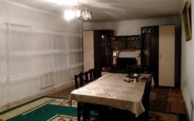 6-комнатный дом, 558 м², улица Шалгынбаева 31 — улица Казахстан за 9 млн 〒 в