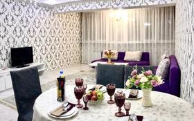 2-комнатная квартира, 125 м², 12/16 этаж посуточно, мкр Самал-1, Самал 1 9/2 — Жолдасбекова за 17 000 〒 в Алматы, Медеуский р-н