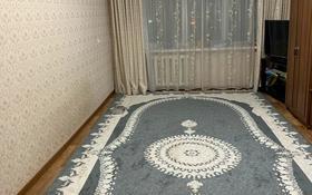 3-комнатная квартира, 63 м², 7/9 этаж, 50 лет октября 114 за 12.5 млн 〒 в Рудном