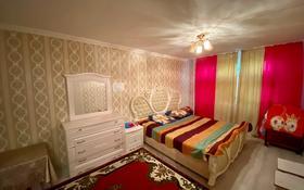 1-комнатная квартира, 37 м², 1/5 этаж по часам, Есет батыра 75 за 500 〒 в Актобе