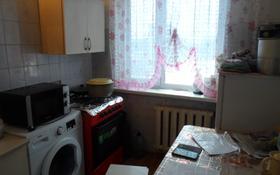 1-комнатная квартира, 31 м², 5/5 этаж, 6 микрорайон 29 за 4.5 млн 〒 в Темиртау