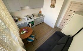 1-комнатная квартира, 34 м², 9/13 этаж, Жумалиева 153 за 24 млн 〒 в Алматы, Алмалинский р-н