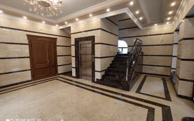 Здание, площадью 2570 м², Толе Би — Каирбекова за 1.7 млрд 〒 в Алматы, Медеуский р-н