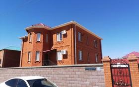 7-комнатный дом, 350 м², 13 сот., Мкр ЖерУйык 4 за 140 млн 〒 в Атырау