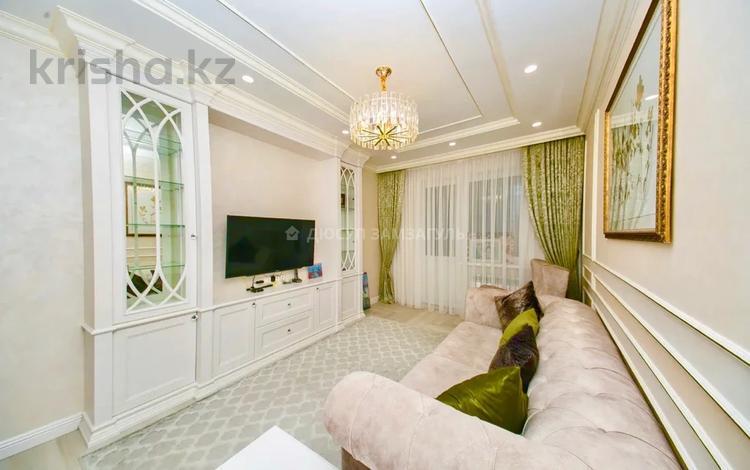 1-комнатная квартира, 41 м², 3/15 этаж, Кабанбай батыра за 21.5 млн 〒 в Нур-Султане (Астана), Есиль р-н