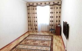 2-комнатная квартира, 64.4 м², 12/12 этаж, Дукенулы 38 за 17.5 млн 〒 в Нур-Султане (Астана), Сарыарка р-н