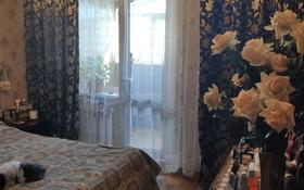 3-комнатная квартира, 72 м², 8/9 этаж, мкр Жетысу-2, Абая за ~ 30.4 млн 〒 в Алматы, Ауэзовский р-н