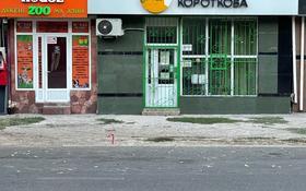 Офис площадью 50 м², Аскарова 7 за 26 млн 〒 в Шымкенте