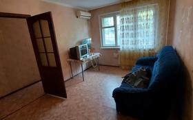 1-комнатная квартира, 33 м², 1/5 этаж, улица Машхур Жусупа 31а за 4 млн 〒 в Экибастузе